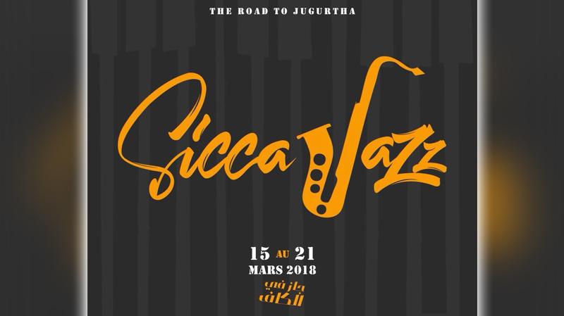 مهرجان سيكا جاز