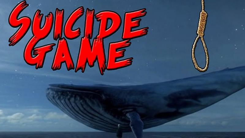 لعبة الحوت الـزرق