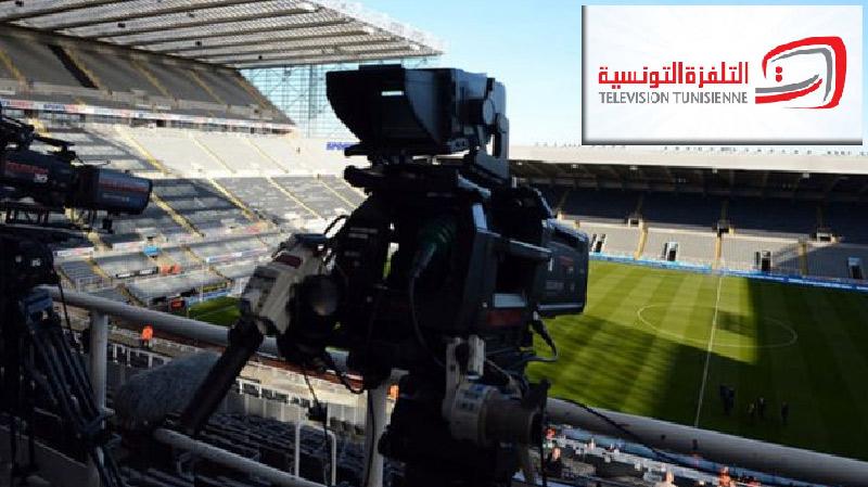الاعتداء على فريق التلفزة الوطنية أثناء نقل مباراة النجم والافريقي