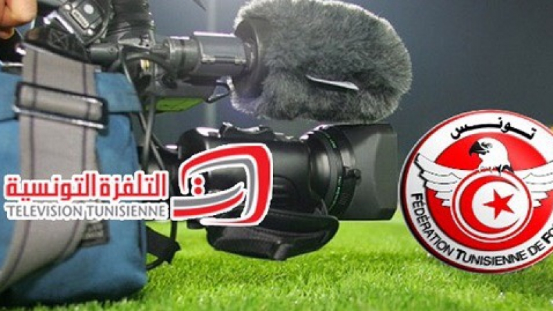بعد تعرّض طاقمها للإعتداء: التلفزة التونسية تهدد بعدم نقل المباريات