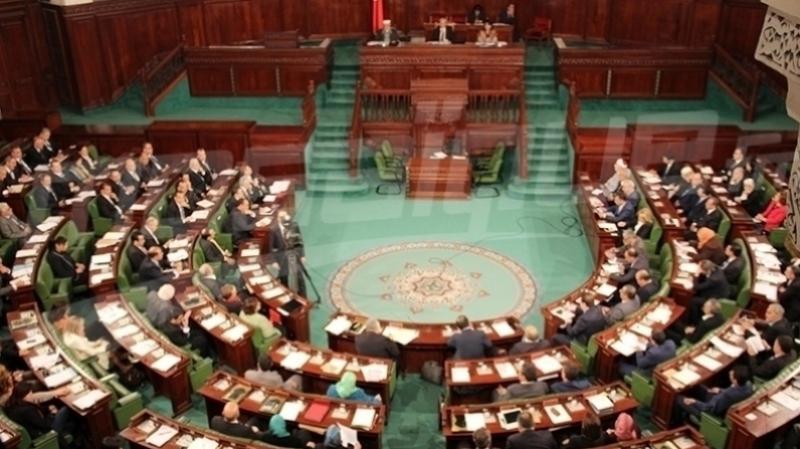 قائمة المرشحين من البرلمان لعضوية المحكمة الدستورية