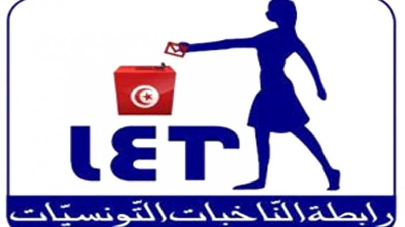 رابطة الناخبات التونسيات