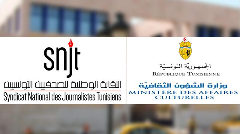 إتفاقية شراكة بين وزارة الثقافة ونقابة الصحفيين.. وتنظيم حدث ''هام''