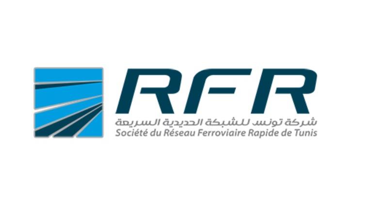 شركة تونس للشبكة الحديدية السريعة: انهاء التعاقد مع الشركة الإيطالية