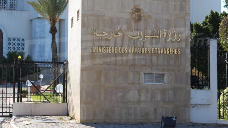 التحقيق مع مديرالمعهد الدبلوماسيومساعدين لوزير الخارجية في قضية فساد