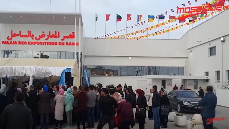افتتاح معرض الساحل للصناعات التقليدية بالمنستير