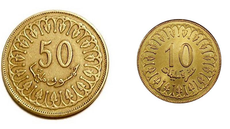 قطع نقديّة تونسيّة جديدة من فئة 50 و20 و10 مليمات