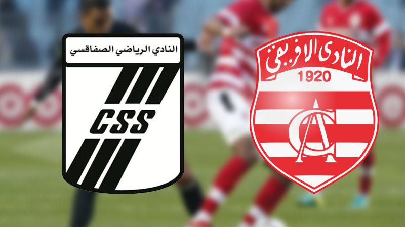النادي الافريقي والصفاقسي قمة مباريات ربع نهائي كأس تونس