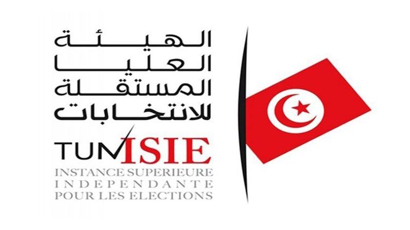قفصة: رفض الطعون بخصوص 4 قائمات انتخابية