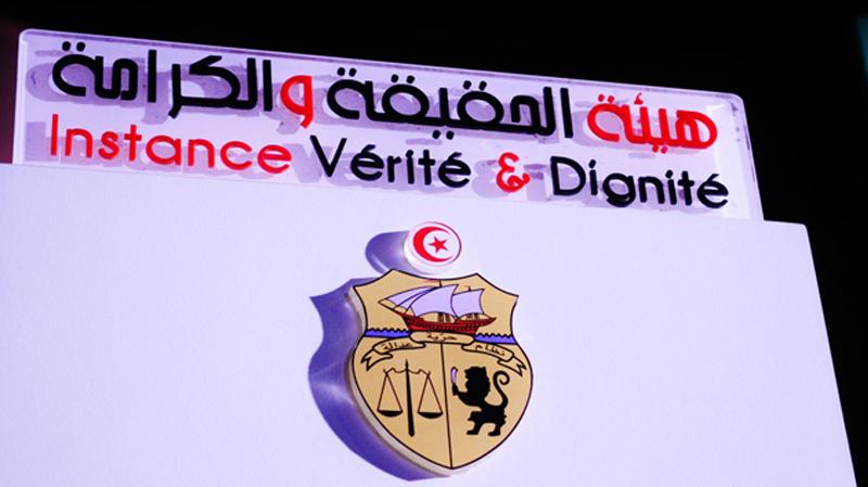جمعيات تندّد بنية هيئة الحقيقة والكرامة تخزين أرشيفها خارج تونس