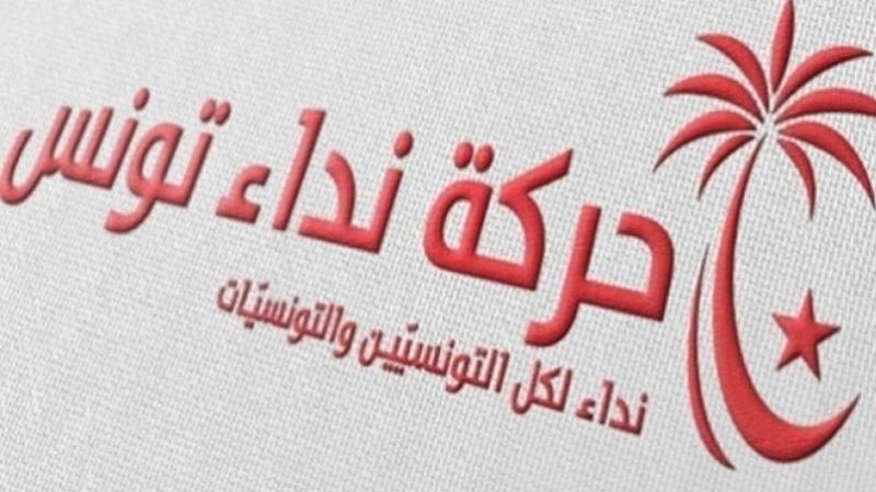 رئيسة قائمة نداء تونس في بلدية الدندان تنسحب