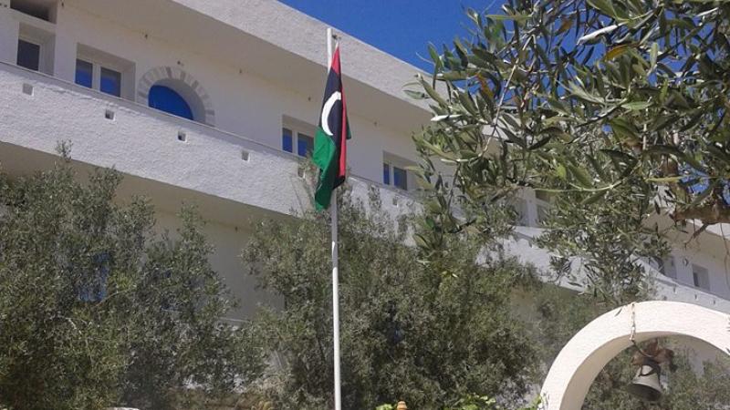 المدرسة الليبية