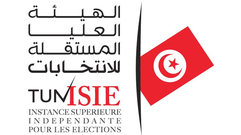التمديد في آجال قبول الترشحات لعضوية مكاتب الاقتراع للبلديات