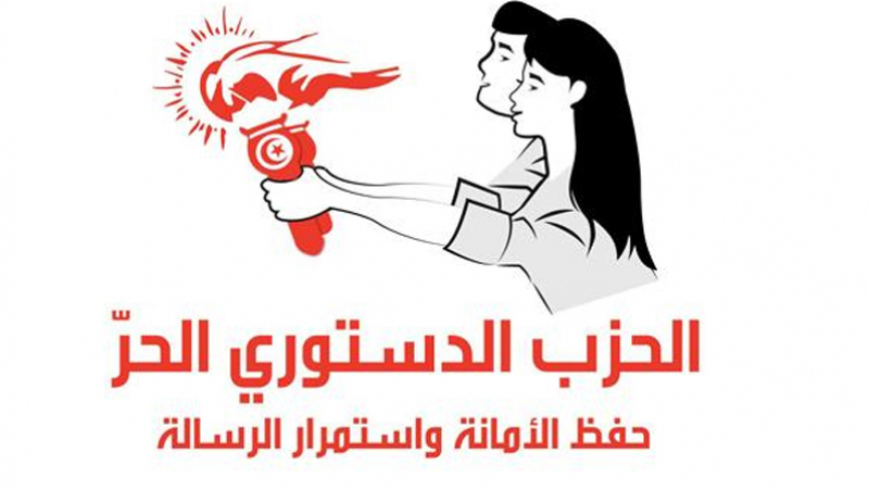 الحزب الدستوري يقاضي النهضة بشبهة تمويل قطري