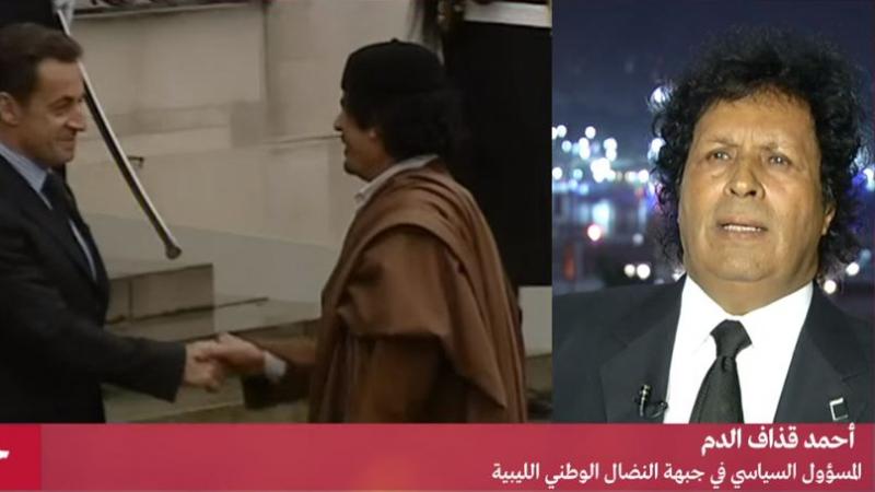 أحمد قذاف الدم: 'نعم.. ليبيا قدمت أموالا لساركوزي'