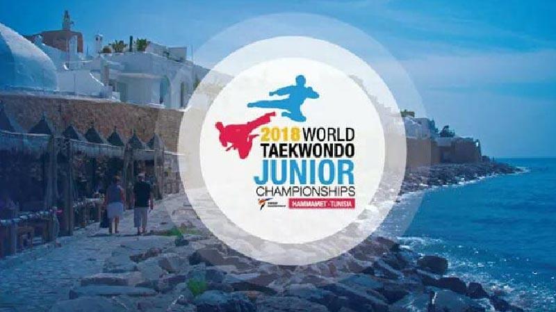 معتمد الحمامات يوضح حقيقة مشاركة إسرائليين في بطولة العالم للتايكواندو