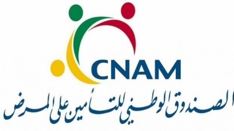 ر م ع الكنام: الوضعية المالية للصندوق تشهد تحسنا