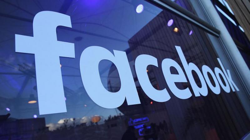 فيسبوك يرصد مكافآت للمبلغين عن انتهاكات لبيانات المستخدمين