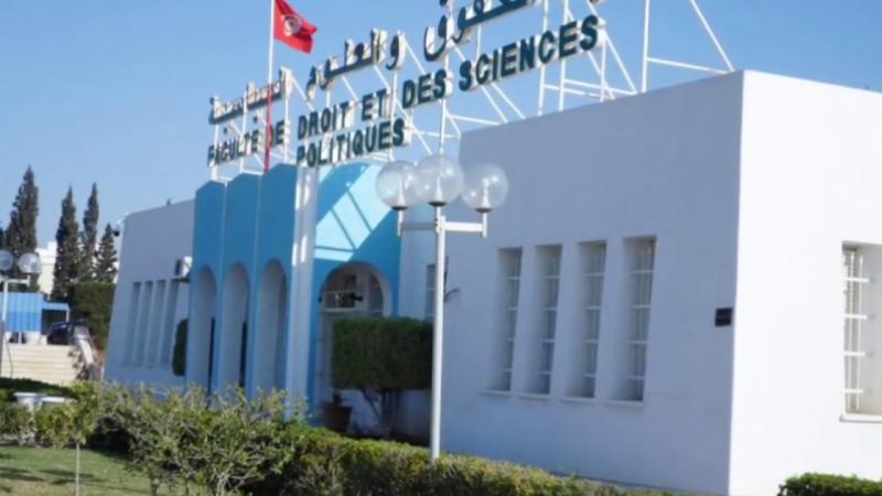 كلية الحقوق والعلوم السياسية بسوسة