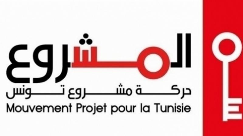 قائمة مشروع تونس بالدندان: سنعمل على إنجاز مستودع للسيارات