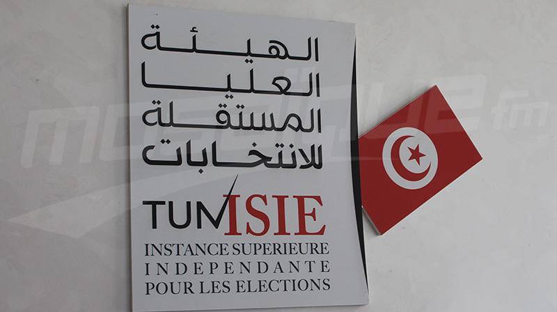 نابل 2: تسجيل مخالفتين لقائمة نداء تونس بسليمان