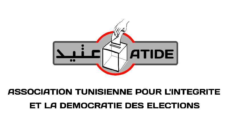 عتيد ترصد تمزيقا واتلافا للمعلقات الانتخابية في أول يوم من الحملة