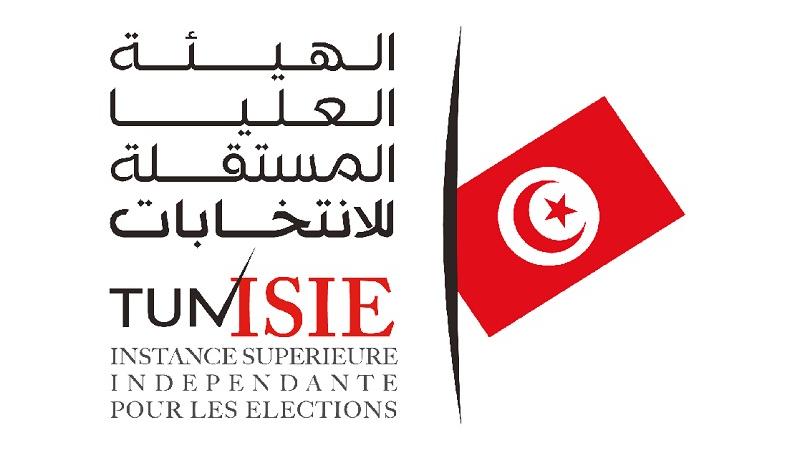 الحملة الانتخابية
