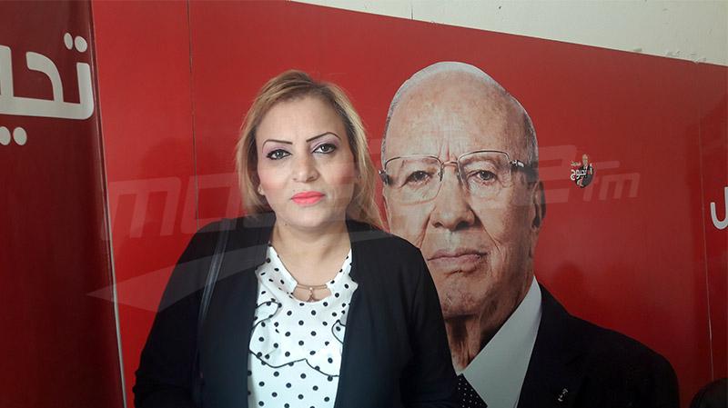 نرجس النصراوي