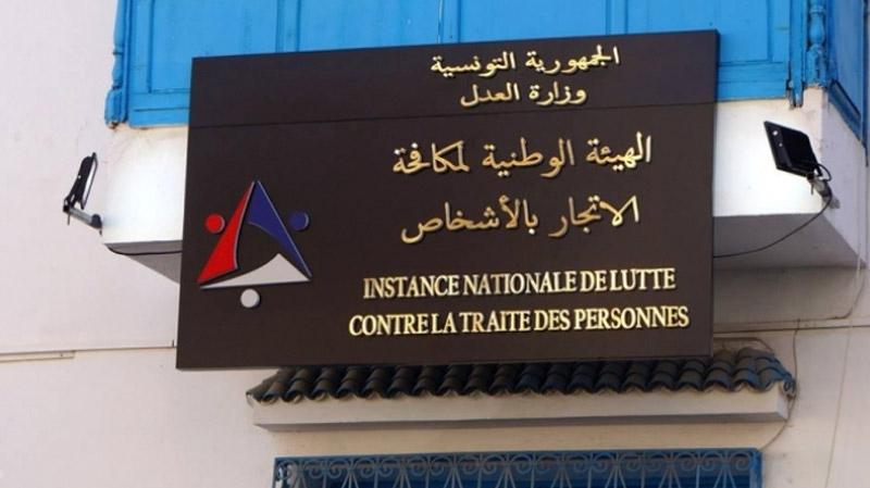 هيئة مكافحة الاتجار بالأشخاص:استغلال جنسي لتونسيات عبر عقود عمل وهمية