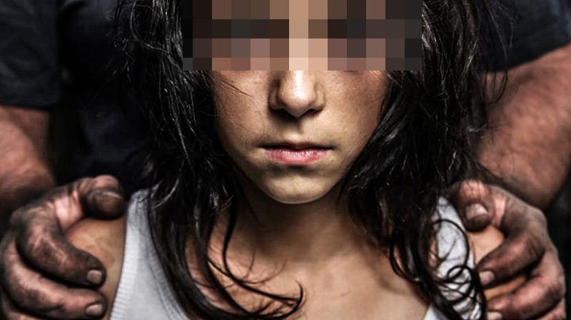 اغتصاب تلميذة
