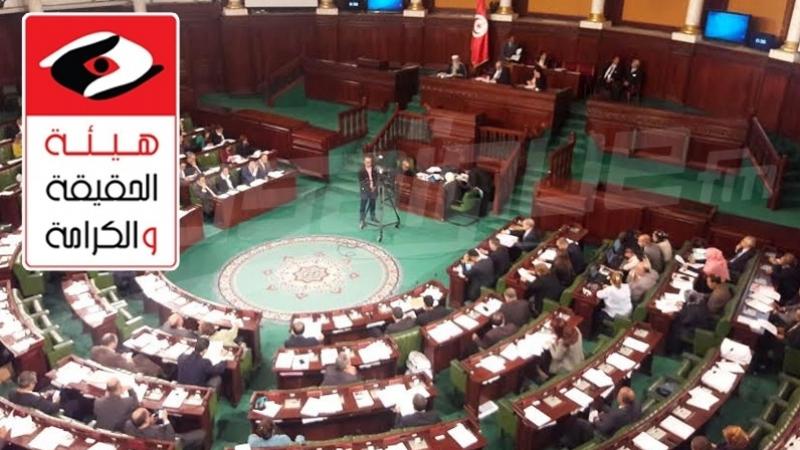 منظمات وجمعيات تطالب البرلمان بعدم عرقلة التمديد في عمل هيئة الحقيقة