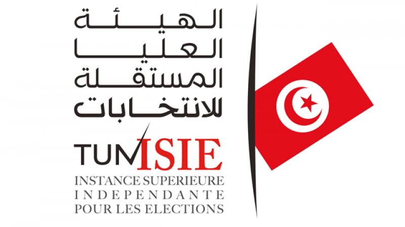 مدرسة المهن بصفاقس توصد ابوابها في وجه الهيئة الفرعية للانتخابات