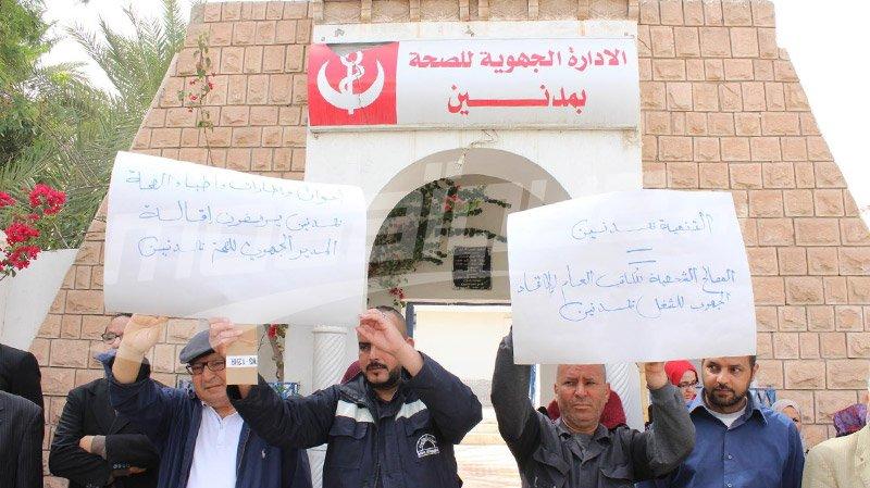 مدنين : الفرع الجامعي للصحة يطالب بالتراجع عن قرار إقالة المدير الجهوي
