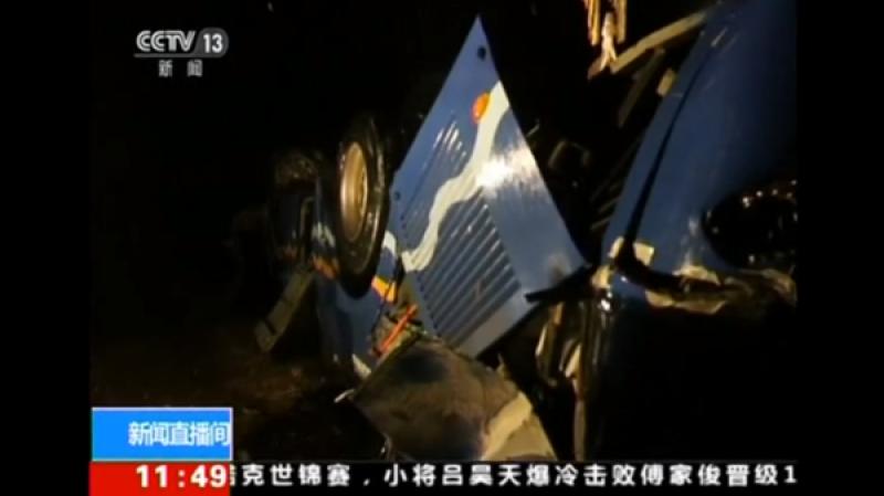 كوريا الشمالية : وفاة أكثر من 30 سائحا في حادث مرور