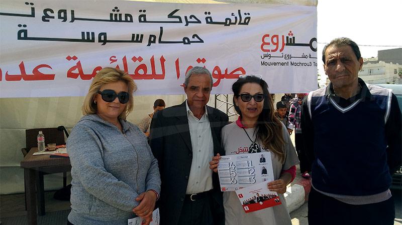 قائمة حركة مشروع تونس بحمام سوسة: إحداث فضاءات ترفيهية عائلية
