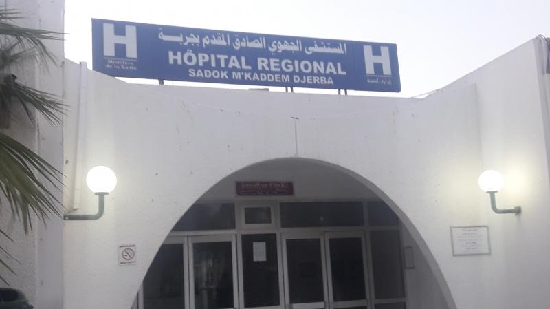 جربة: أطباء الصحة العمومية في اضراب