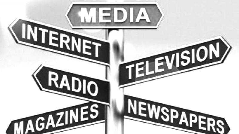 حرية الصحافة : تونس تحافظ على المرتبة 97 دوليا