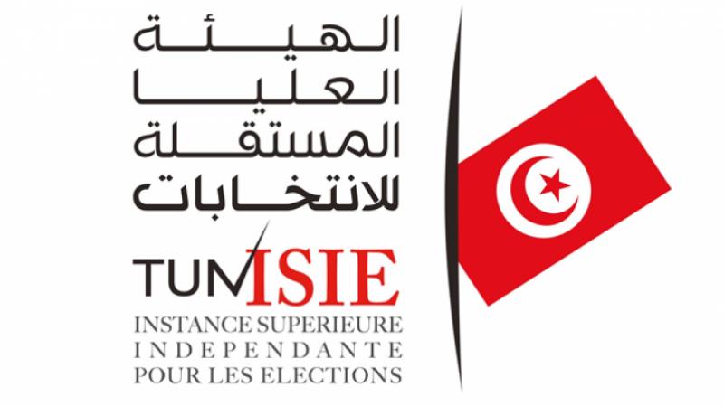 هيئة الانتخابات ترصد 50 مخالفة دعائية في أريانة