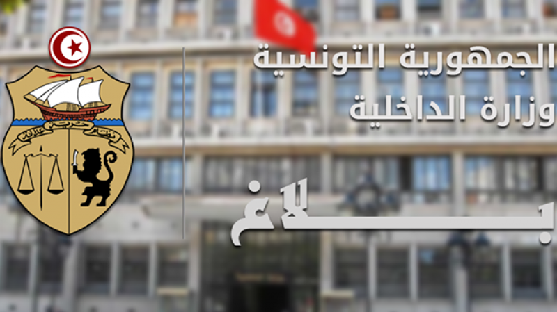 وزارة الداخلية تنفي إشاعة حول تواجد إرهابي في مركب تجاري بالبحيرة