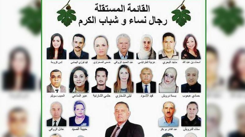 قائمة 'رجال ونساء وشباب الكرم: شواطئ الكرم وضمان مجانيتها