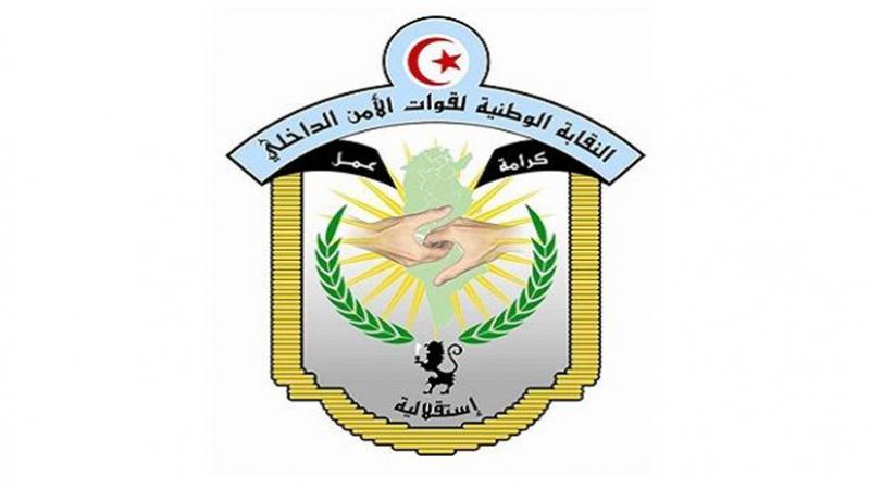 تطاوين: نقابة الأمن الداخلي تمهل وزارة الداخلية 5 أيام