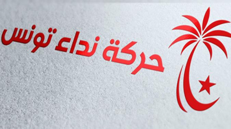 كتلة نداء تونس تؤكد مساندتها لوثيقة قرطاج 2 ودعمها المطلق لمؤسس النداء