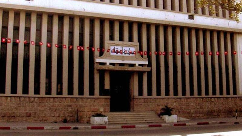 فتح بحث في إعتداء عوني أمن على قاضية وزوجها المحامي بصفاقس