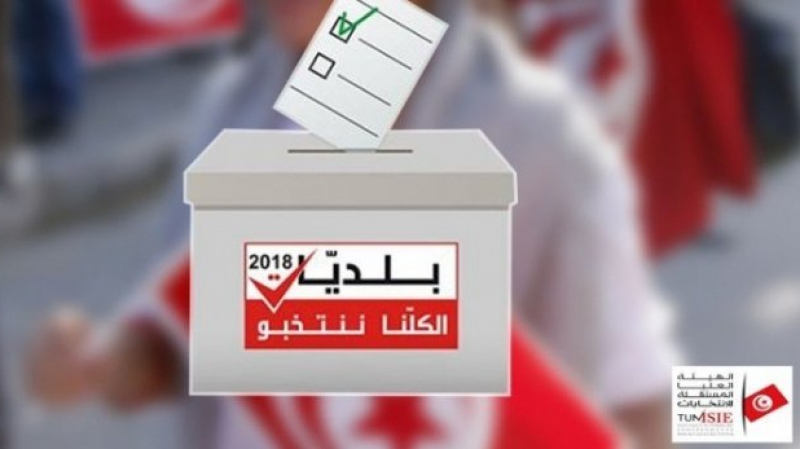 قائمة حركة النهضة بالمظيلة تقدم برنامجها الانتخابي