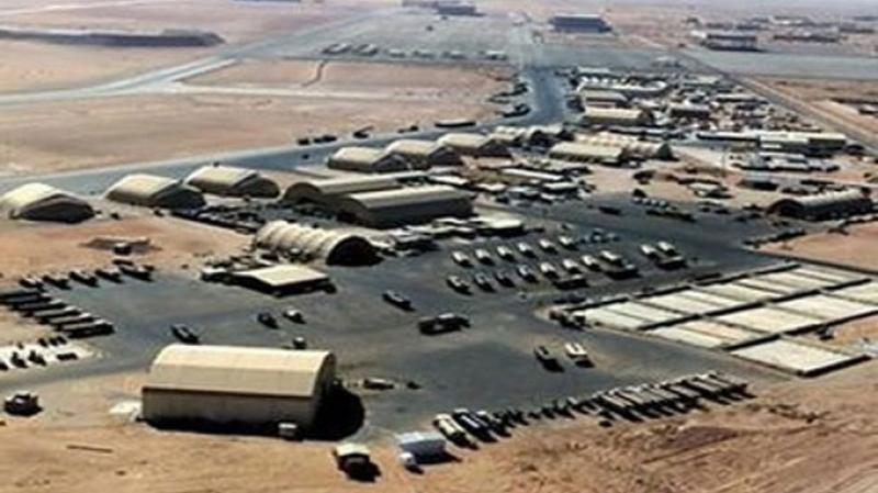 مطار رمادة