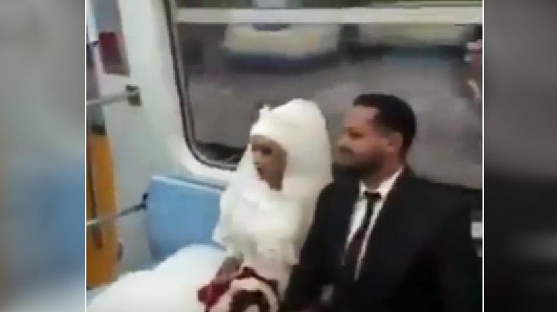 زفاف في المترو