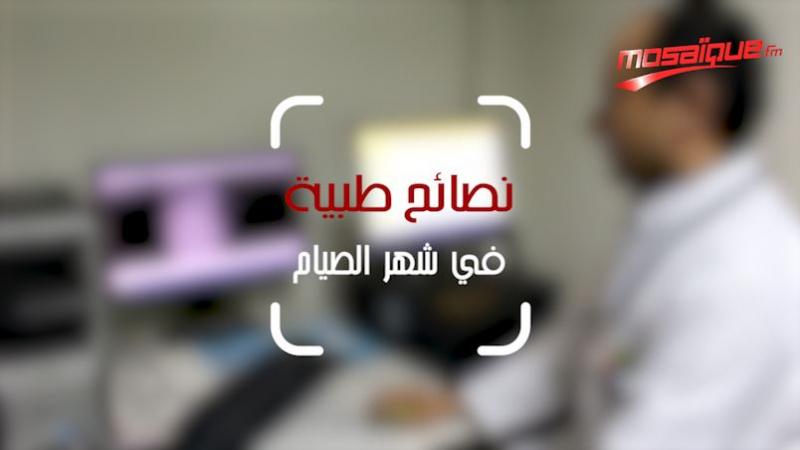 دكتور الأهيذب: هؤلاء المرضى ممنوع عليهم الصيام في رمضان