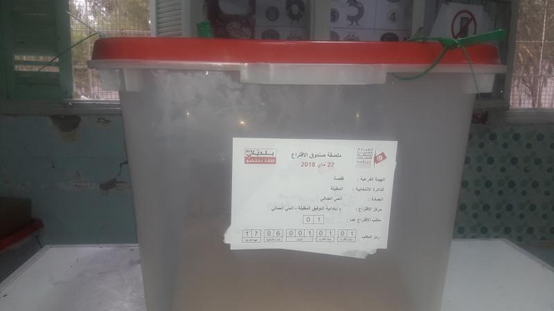 المظيلة: الناخبون يشرعون في الإدلاء بأصواتهم في الإنتخابات البلدية