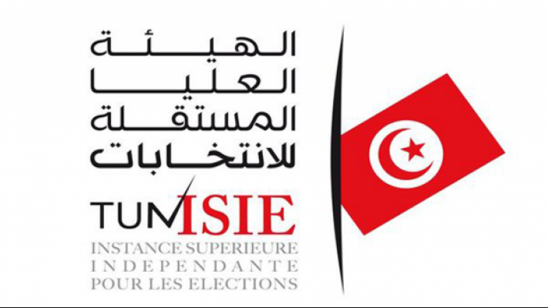 هيئة الانتخابات