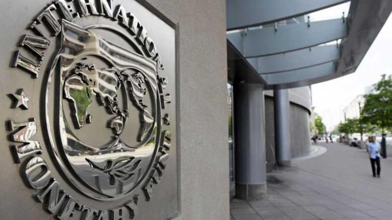 صندوق النقد يتوقع نسبة نمو لتونس بـ2.4 بالمائة